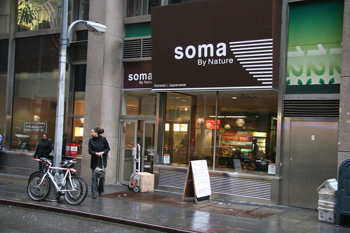 Soma By Nature 008