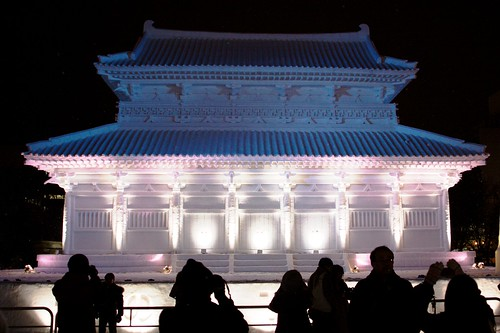 Korean Temple made of ice and snow
