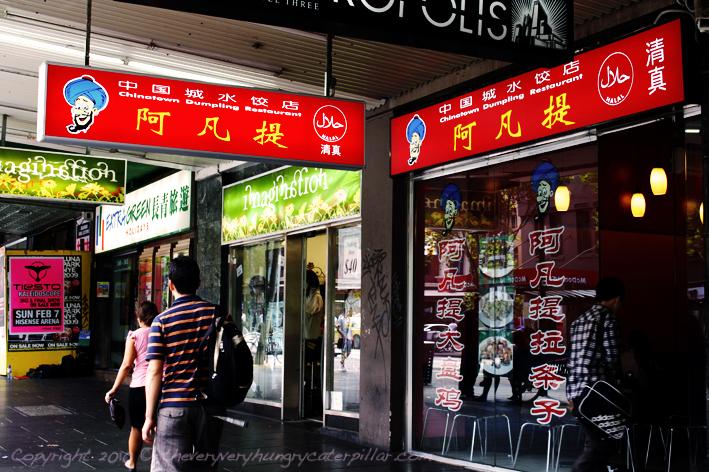Xinjiang Restaurant Melbourne