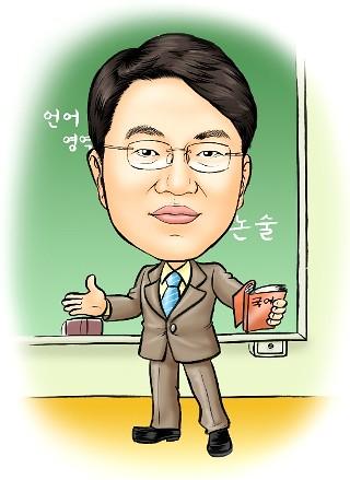Yu Hwang-Wu  Caricature