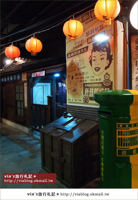 【台北旅遊】在台北,尋找老台灣的味道~台灣故事館12