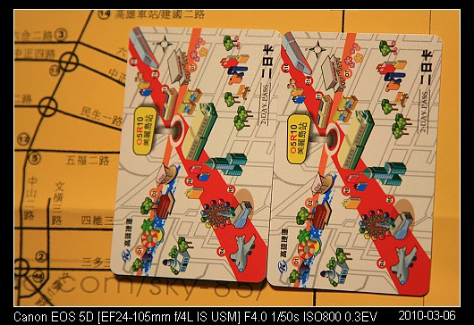 20100306_2DAY_Pass高雄捷運二日卡