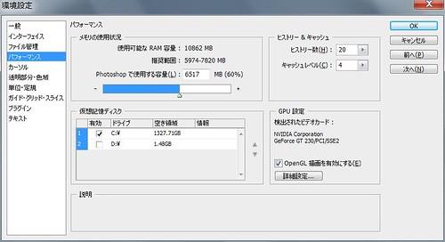 HP Pavilion Desktop PC HPEシリーズ 春モデル Photoshop CS4