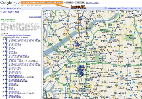 foursquare kml on GoogleMap