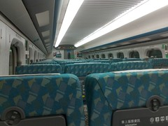 Inside view of HSR