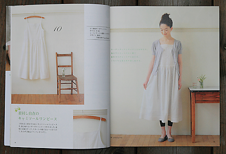 GAUZE LINEN COTTON NATURAL CLOTHES - Inside Page