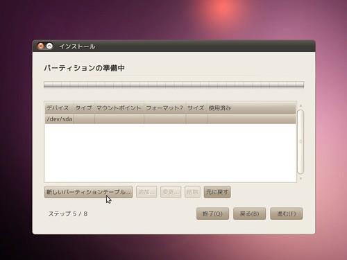 ubuntu10.04desktop_009