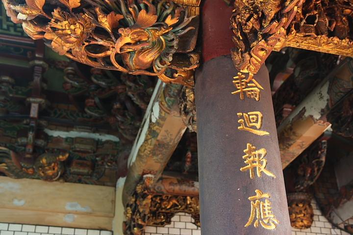 新竹城隍廟0032