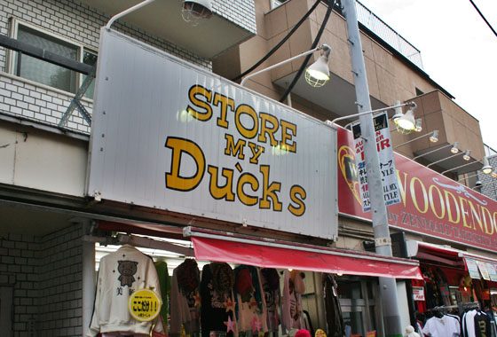 Store my Ducks. I shall return for them later.