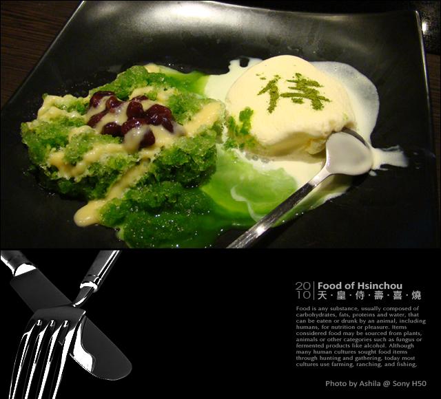 天皇侍壽喜燒 Sukiyaki