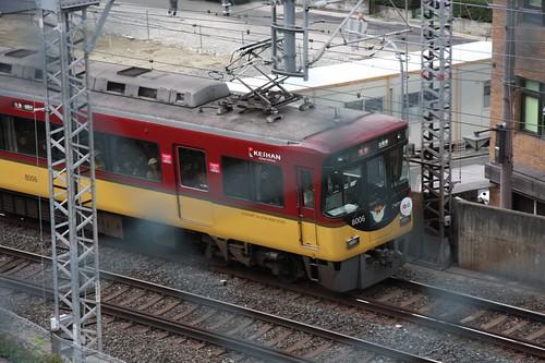 特急-京阪電車