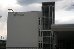 サレジオ高専