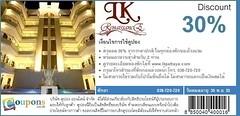 แอล เค เรเนซองส์ LK Rainessance, Pattaya พัทยา ชลบุรี มอบส่วนลด 30%