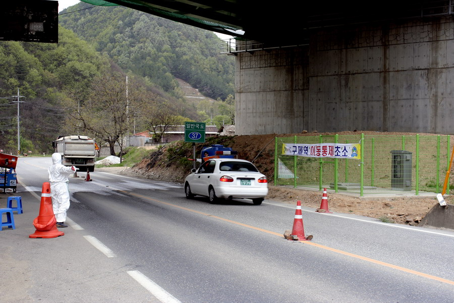 FMD disinfectant spray under the bridge(2)
