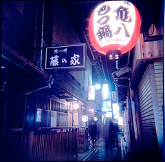 kyoto alley (miemo) Tags: street city travel autumn people urban fall 6x6 film sign japan night lights holga alley kyoto asia neon motionblur analogue agfa expired narrow rsxii