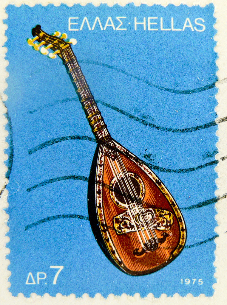 stamp music guitare Gitarre Hellas stamp timbre Greece postage Griechenland Briefmarke selo francobollo