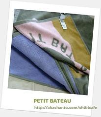 petit-bateau novelty towel DSC09812