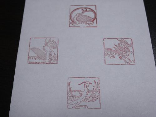 飛鳥資料館(キトラお土産)-12