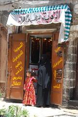 Mother & daughter (kate nev) Tags: yemen sanaa