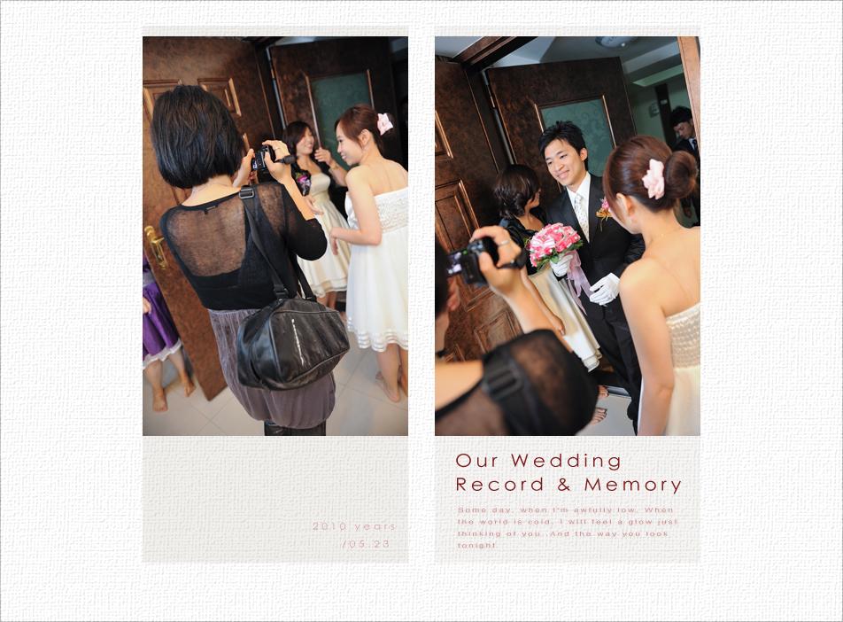 20100523book012