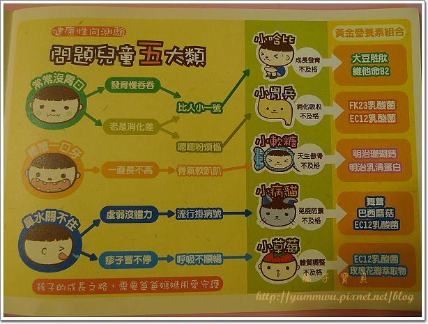 AFC宇勝淺山 (3)