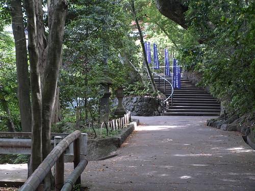 Geocache: Iwashimizu-Hachimangu (Yawata Kyoto)