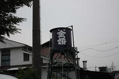 豊島屋酒造さん見学