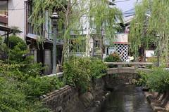 Perry Road, Shimoda