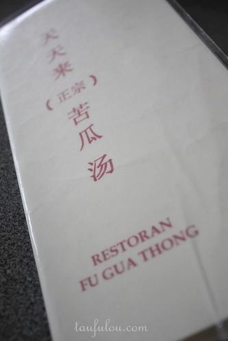 fu gua thong (2)