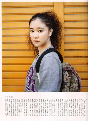H (エイチ Vol.100) P.51