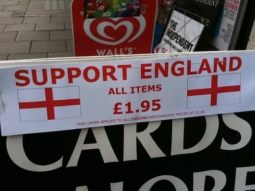 """This offer applies to all England merchandise priced at £1.95"""