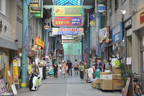五番サード衣笠商店街