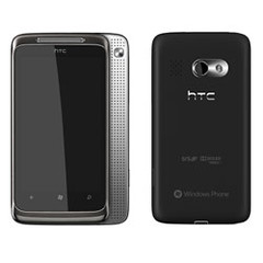 htc_surround_sm