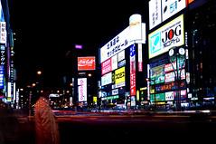 Susukino Obake (Yagosan) Tags: japan night lights sapporo hokkaido susukino d300 tokina1224mm