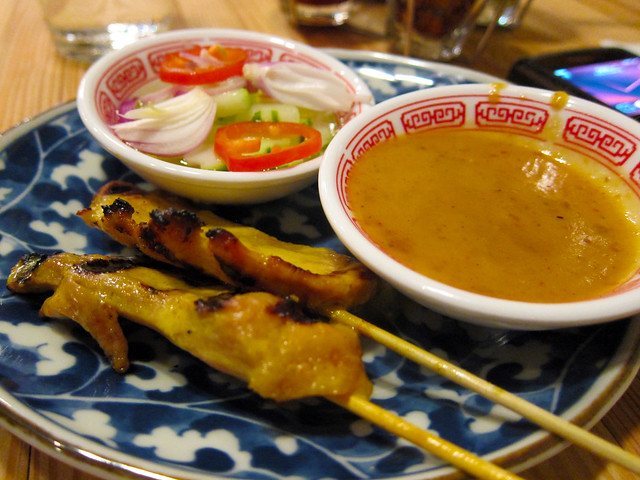 Pure Thai Chicken Satay