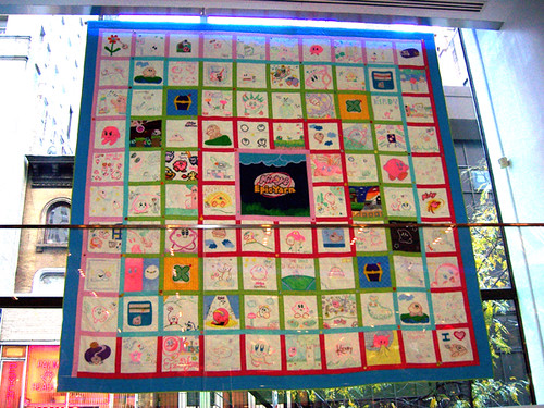 Kirby's Epic Yarn Quilt | Nintendo World