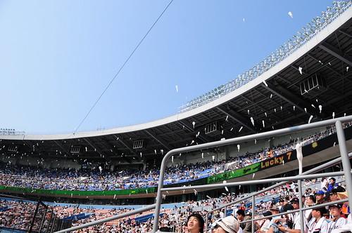 Chiba Mrine Stadium