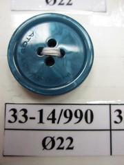"Пуговицы и кнопки • <a style=""font-size:0.8em;"" href=""http://www.flickr.com/photos/92440394@N04/34927347883/"" target=""_blank"">View on Flickr</a>"
