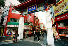 little nanking (troutfactory) Tags: street film japan walking gate chinatown kodak voigtlander crowd restaurants rangefinder wideangle tourists kobe  analogue kansai gyoza 15mm bessal dumpling lively  heliar  nankinmachi  160nc