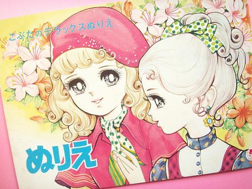 Vintage Coloring Book Japanese Retro Girls Illustration Japan 70s