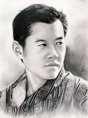 Gurung.R_1 (VAST Bhutan) Tags: gurung ragesh