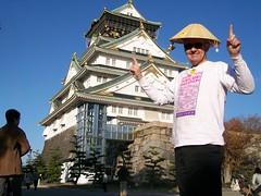 Osaka Castle sugegasa