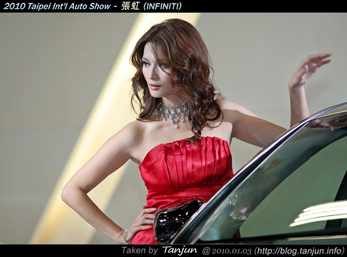 2010 Taipei Int'l Auto Show - 張虹 (INFINITI)
