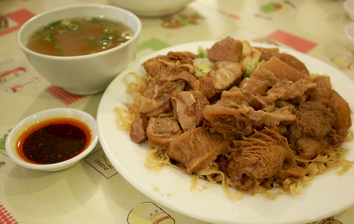 Beef Tendon and Brisket Noodle