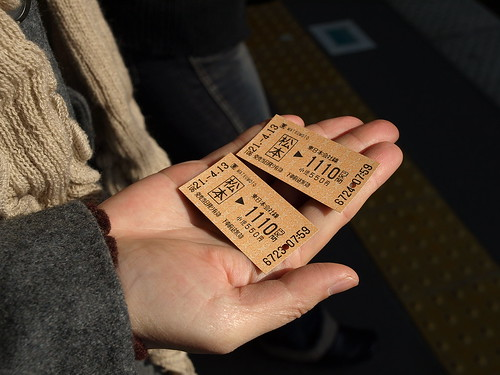 松本到長野,1110円
