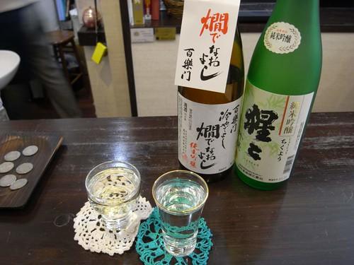 試飲ができる奈良酒専門店『酒蔵ささや』@奈良町