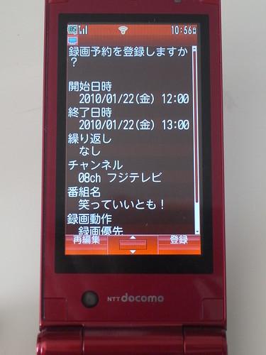 R0012964