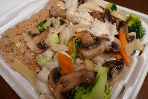 Moo Goo GAI Pan http://worksology.com/media/photos/2010/feb/04/hunans-moo-goo-gai-pan/