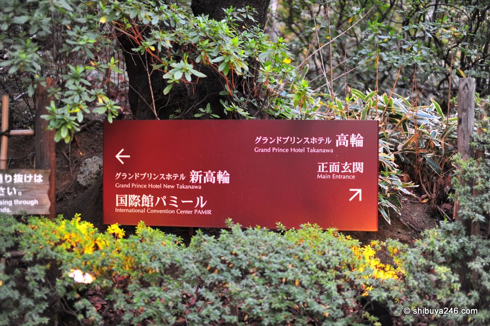 There are a number of Takanawa Hotels in the complex. It is quite easy to get lost looking for the right path to take. The garden sits in between the middle of them all.