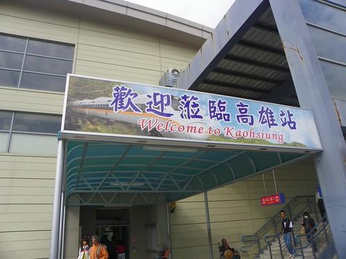Kenting Taiwan